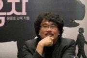 [옥자 논란②] '옥자' 봉준호, 논란 속 넷플릭스와 손잡은 까닭은?