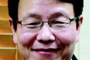 [경제계 인사]HDC신라면세점 대표 김청환 씨