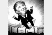 [횡설수설/고미석]트럼프의 기후협약 탈퇴