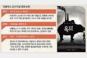 드라마 이어 영화제작 나서며 충돌 본격화