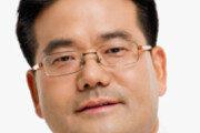 [경제계 인사]PCA생명 대표이사 하만덕 부회장