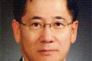 [경제계 인사]한국경제학회장 김경수교수