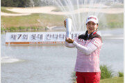 김지현, 3년만에 우승…KLPGA 롯데칸타타 14언더파 202타