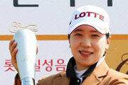 김지현, 마지막 홀 대역전 버디