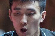 탁구 이상수, 세계선수권 결승 좌절 동메달