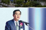 삼양그룹 'R&D 전진기지' 판교에 서다