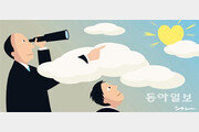 [직장인을 위한 김호의 '생존의 방식']저커버그가 매일 회색 티셔츠를 입는 까닭