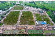 태광실업, 베트남에 132만m²규모 공단