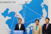 [주성하 기자의 서울과 평양사이]문재인 정부에 낸 북한의 첫 '시험문제'