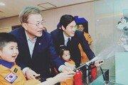 """김효진 """"유지태, 문재인 대통령 만나고 와…가문의 영광"""""""