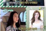 """'택시' 손여은 """"김유정과 함께 광고 출연…유치원 선생님 역할"""""""