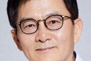 [경제계 인사]화승 대표이사 김영수 씨