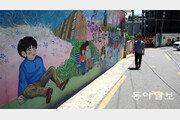 [Scene # City]낡음과 번화함의 조화, 우리시대 풍경
