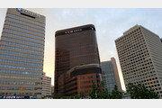 [안영배 전문기자의 풍수와 삶]주전소 터로 이사하는 한국은행의 앞날