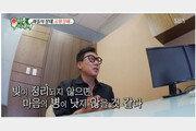 """'미우새' 이상민 """"공황장애 약 먹은지 3년째…건망증 심해져"""""""