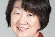 [열린 시선/이경희]50+세대의 은퇴 준비, 한국사회 50년을 좌우한다