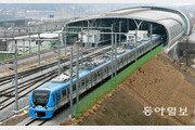 강남∼인천공항 지하철로 한번에 간다