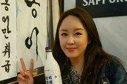 """이수련, '아재 입맛' 반전 매력…""""홍어애·홍어코·산낙지 냠냠 먹는 여자"""""""
