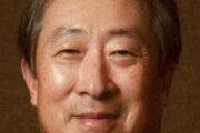 [경제계 인사]중견기업聯 수석부회장 문규영 씨