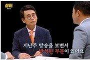 """'썰전' 유시민 """"강경화 혹평, 반성할 점 있어…너무 성급했다"""""""