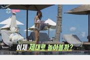 """""""눈부신 비키니 자태""""…한혜진, 발리서 '힐링 여행' 만끽"""