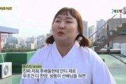 """'사람이 좋다' 이수지 """"이상호·이상민 싫어하는 후배, 한 명도 없어"""""""