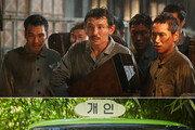 '빅3' 배급사, 여름 극장가 눈치싸움 치열