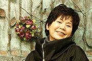 무대 열정 56년… 젊은 연극인 보듬은 '연극계 代母'