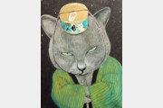 [히로미의 고양이 일기] 고양이와 치유