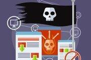 [기고] 사이버테러 '랜섬웨어', 이젠 정부가 나서야 한다