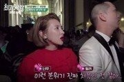 """크라운제이 """"여자친구 생겼다"""" 깜짝 고백…네티즌 """"어쩐지"""", """"우결때랑 달랐다"""""""