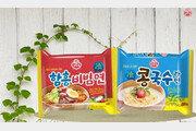 [Food&Dining3.0]콩국수라면-함흥비빔면-컵밥 '오뚜기 삼총사' 떴다