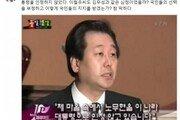 """정청래, 이철우 국회의원 겨냥 """"김무성과 같은 심정? 참 딱하다"""""""