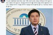 """'지상욱 사퇴' 신동욱 """"국민 우롱의 극치…가족 위해 당 대표 출마한 꼴"""""""