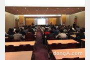 한국무역협회, ICT인재 일본IT취업 지원프로그램 설명회 개최