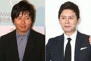 [연예 뉴스 스테이션] 손지창·김민종의 '더 블루', 불후의 명곡 출연