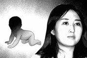 [횡설수설/송평인]엄마 정유라와 아이