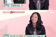 """'싱글와이프' 전혜진 누구? """"단아한 미모의 女배우…24살에 결혼"""""""