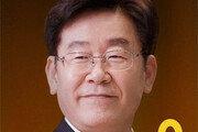 """이재명 """"文대통령, 지지율 50% 살짝 넘는 정도 오래 유지하는 게 제일 중요"""""""