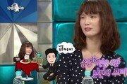 """'라디오스타' 송경아 """"태국서 '명품+반지' 프러포즈에 시쿤둥…"""" 왜?"""