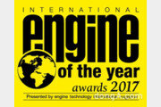 '2017 올해의 엔진'에 포드 1.0L 에코부스트 선정