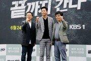 """'끝까지간다' PD """"'청주사건' 방송 후 용의자 24명→3명 좁혀져"""""""