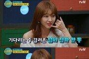 """'인생술집' 장희진 화제 """"논스톱에서 활약…구혜선 대타 주연 맡아"""""""