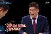 """'썰전' 김경진 """"별명 쓰까요정? 이젠 '요괴'라고 불려""""…왜?"""