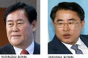 김대중 前대통령 고향 하의도 명예주민 되는 두 최경환 의원