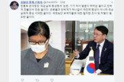 """천홍욱, 최순실에 """"실망시키지 않겠다""""…신동욱 """"국민이 아닌 최순실에 충성 서약한 꼴"""""""