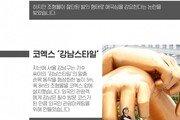 [한컷뉴스]'흉물'이 된 공공조형물