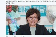 """신동욱, 이혜훈 바른정당 신임 대표에…""""유승민 아바타 탄생"""""""