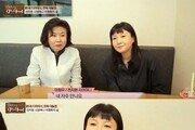"""전지현 시어머니 이정우 디자이너 """"자주 만나, 문자는 매일…꿈의 며느리"""""""