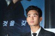 """'리얼' 김수현 """"군대 타이밍 지켜보고 있다, 작품 하나 더하고 갔으면…"""""""